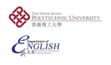The Hong Kong Polytechnic University, Department of English