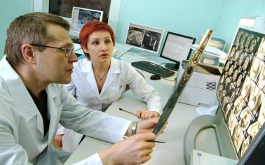 État médical de l'université russe