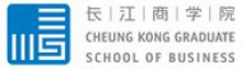Cheung Kong Graduate School of Business - China (CKGSB)