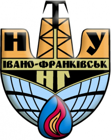 Ivano-Frankivsk National Technical University Of Oil And Gas
