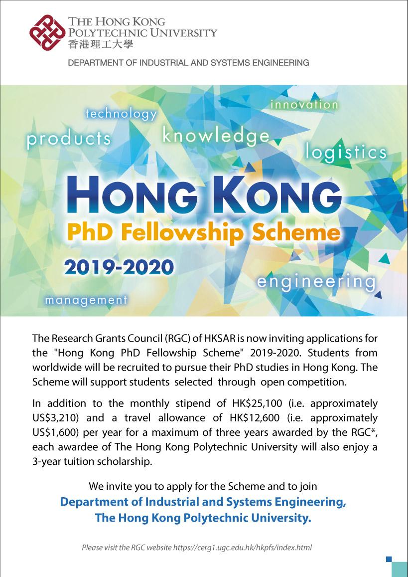 107541_PolyU-ISE-HKPhD-Fellowship-Scheme_2019-2020_Page_1.jpg